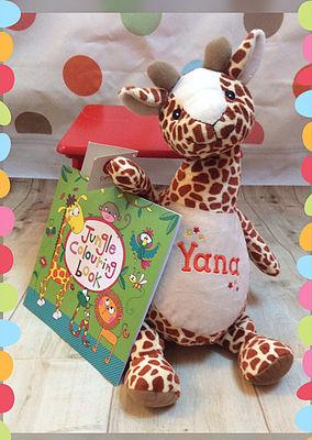 jungle book and giraffe cubbie gift set